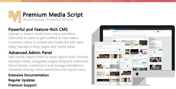 Premium Media Script PHP Script Download