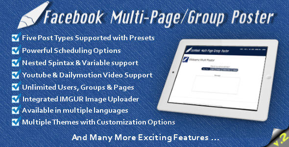 Facebook Multi-Page/Group Poster PHP Script Download
