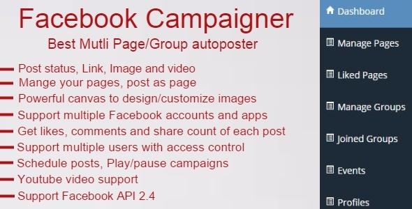 Facebook Campaigner v2.1 – Facebook Autoposter PHP Script Download