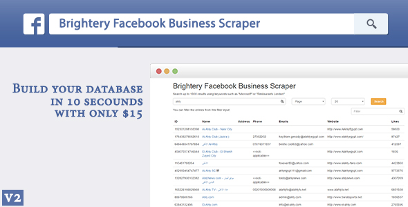 Brightery Facebook Business Scraper PHP Script Download