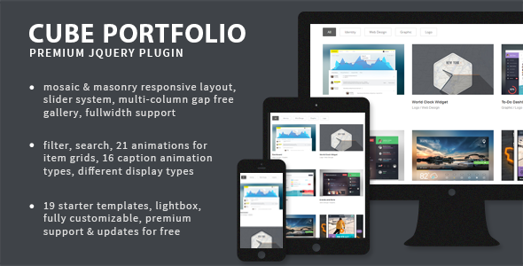 Cube Portfolio v3.2.1 – Responsive jQuery Grid Plugin PHP Script Download