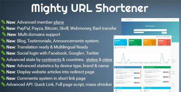 Mighty URL Shortener v2.0.0 – Short URL Script PHP Script Download