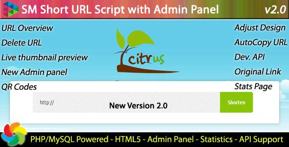 SM Short URL Script with Admin panel v2.5 PHP Script Download