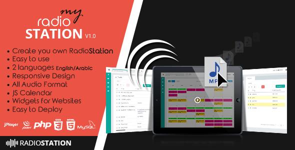 My Radio Station PHP Script Download
