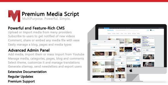 Premium Media Script v1.6 PHP Script Download