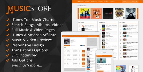 MusicStore v1.4 – Music Affiliate Script PHP Script Download