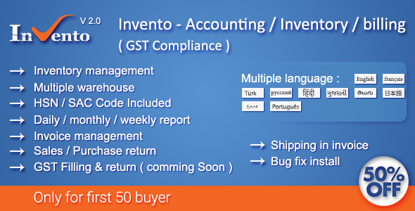 InventO – Accounting | Billing | Inventory Management System ( GST Compliance ) PHP Script Download